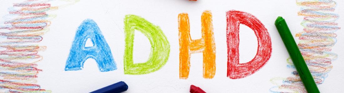 بیش فعالی (ADHD)