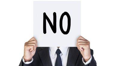 چگونه می توانیم نه بگوییم؟ مهارت نه گفتن