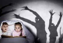 عوامل اصلی ایجاد ترس در کودکان و راهکارهای درمان آن