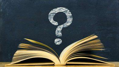 Photo of معرفی ۱۰ کتاب فوق العاده که باعث افزایش اعتماد به نفس شما می شود