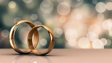 Photo of لیست دفاتر ازدواج و طلاق در اراک